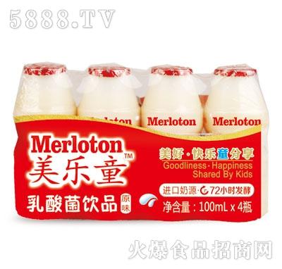 美乐童乳酸菌饮品100mlX4