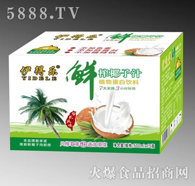 伊得乐鲜榨椰子汁500mlx15瓶