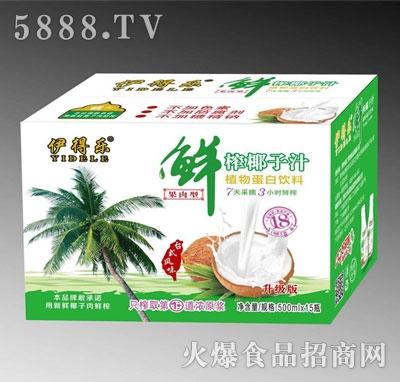 伊得乐鲜榨椰子汁500mlx15瓶升级版