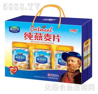 福临全家纯燕麦片960克(3瓶)