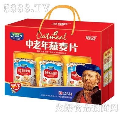 福临全家中老年燕麦片960克(3瓶)