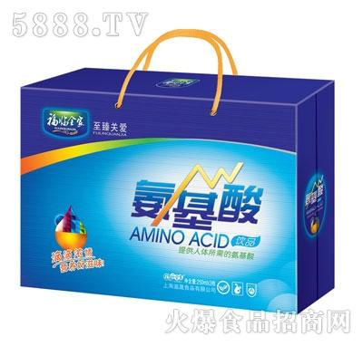 福临全氨基酸饮品250mlx3瓶
