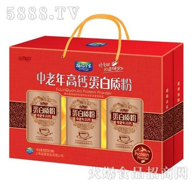 福临全家中老年高钙蛋白质粉600克(3瓶)