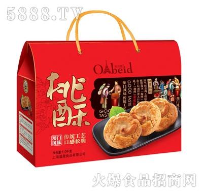 欧贝德澳门风味桃酥1.0千克礼盒