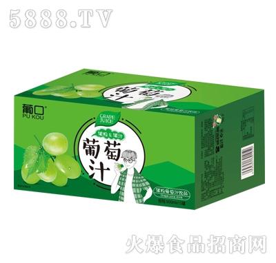 葡口果粒葡萄汁饮品490mlx15罐