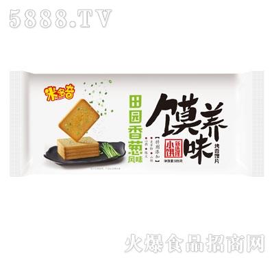 米多奇馍养味田园香葱风味烤香馍片185克