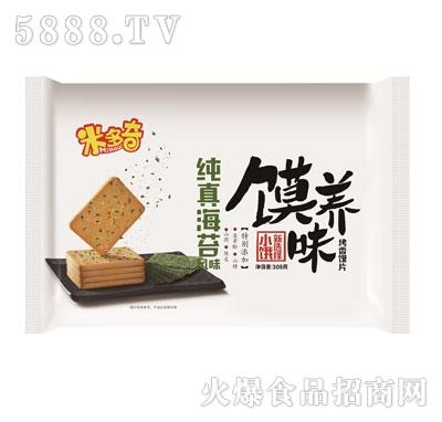 米多奇馍养味纯真海苔风味烤香馍片
