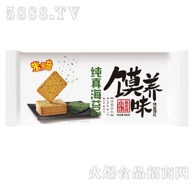 米多奇馍养味纯真海苔风味烤香馍片185克
