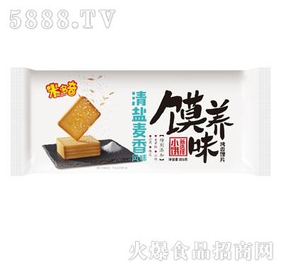 米多奇馍养味清盐麦香风味烤香馍片185克