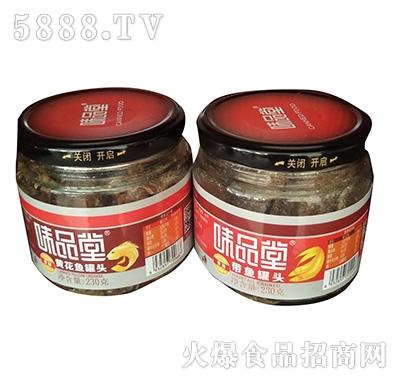味品堂黄花鱼带鱼鱼罐头230克产品图