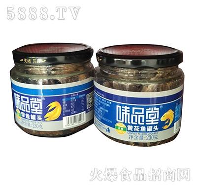 味品堂黄花鱼带鱼鱼罐头五香味230克产品图