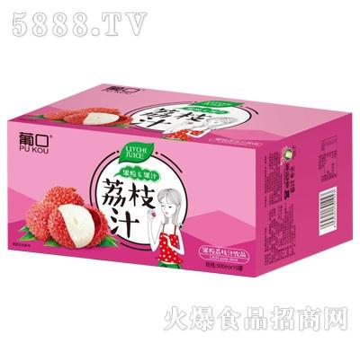 葡口果粒荔枝汁饮品490mlx15罐