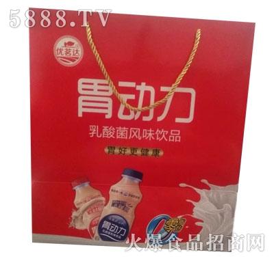 优茗达胃动力乳酸菌风味饮品(袋)