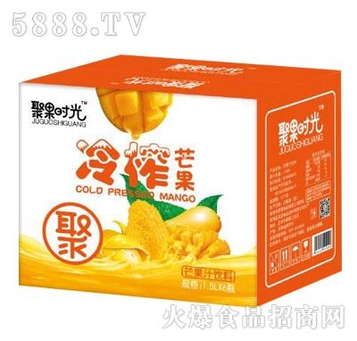 聚果时光冷榨芒果汁饮料1.5LX6