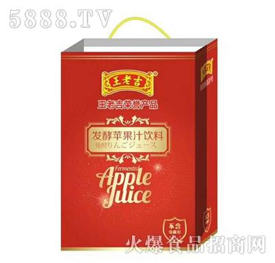 顶养果园发酵苹果汁饮料礼盒装