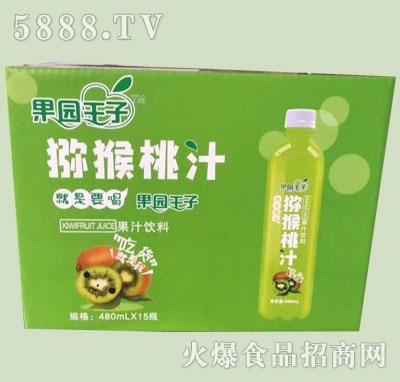 果园王子猕猴桃汁果汁饮料480mlx15瓶