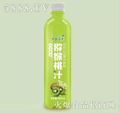 果园王子猕猴桃汁果汁饮料480毫升