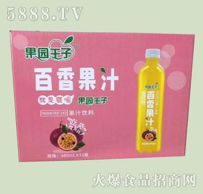 果园王子百香果果汁饮料480mlx15瓶