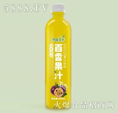 果园王子百香果果汁饮料480毫升