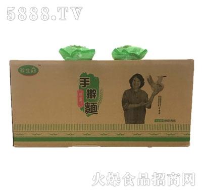 养生冠鸡蛋手擀面绿色箱装