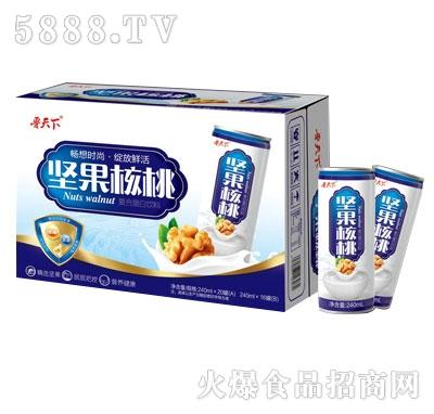 鲁天下坚果核桃植物蛋白饮料240mlx16罐