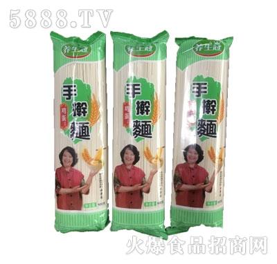 养生冠鸡蛋手擀面绿色包装500g