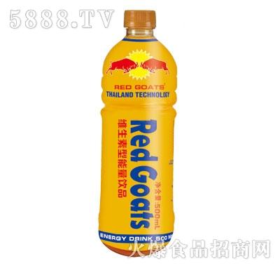 RedGoats维生素型能量饮品500ml