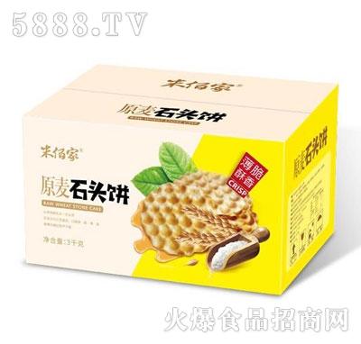 米佰家原麦石头饼(箱)
