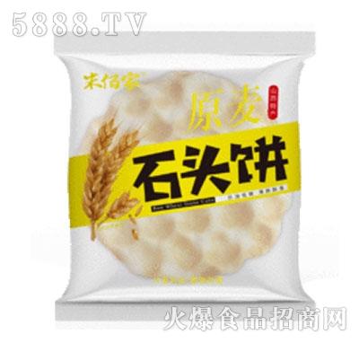 米佰家原麦石头饼