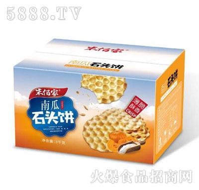 米佰家南瓜石头饼(箱)