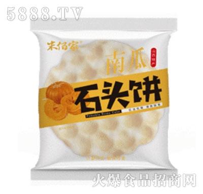 米佰家南瓜石头饼