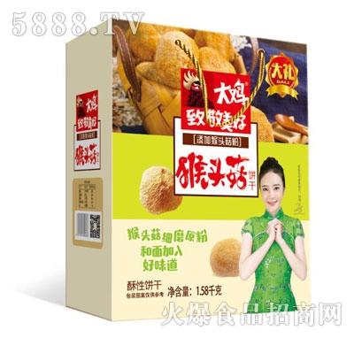 大鸡猴头菇饼干1.58kg
