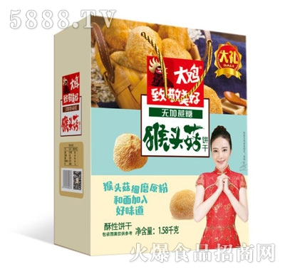 大鸡无加蔗糖猴头菇饼干1.58kg