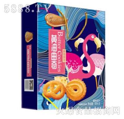 皇冠金萨黄油曲奇酥性饼干(盒)