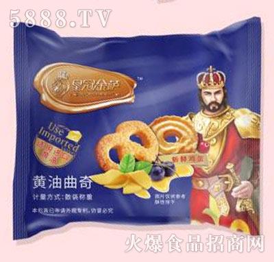 皇冠金萨黄油曲奇(袋)