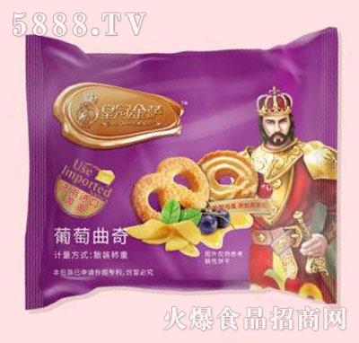 皇冠金萨葡萄曲奇(袋)