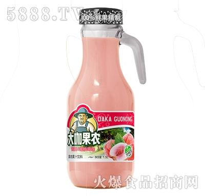 大咖果农蜜桃果肉果汁饮料1.5L
