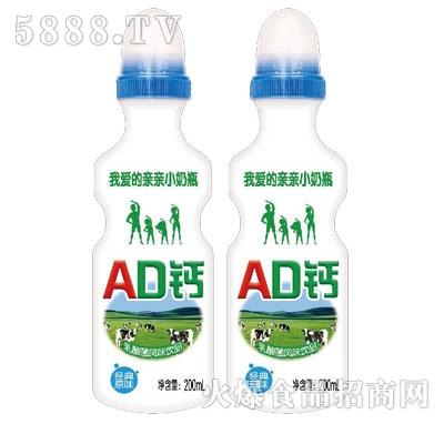 我爱的亲亲小奶瓶AD钙200毫升