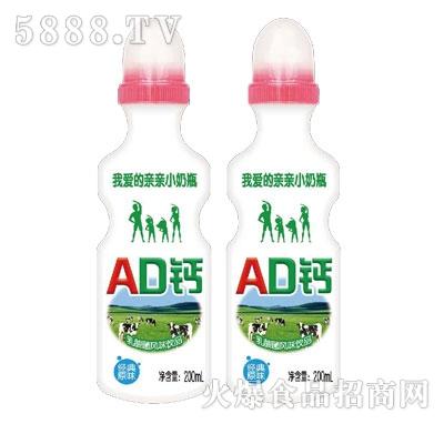我爱的亲亲小奶瓶AD钙200ml
