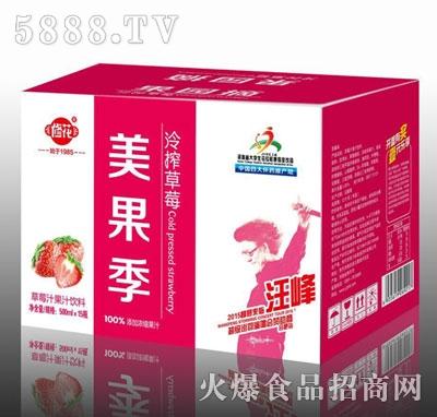 修花美果季冷榨草莓果汁饮料500mlx15瓶