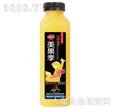 修花美果季冷榨菠萝果汁饮料500ml