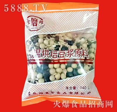 金磨郎大包豆浆原料包