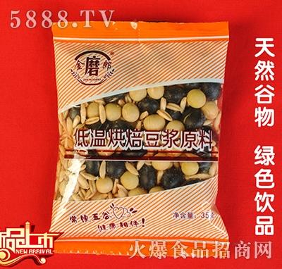 金磨郎黑豆豆浆原料包