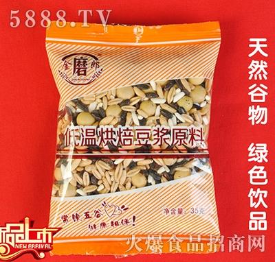 金磨郎黑米豆浆原料包