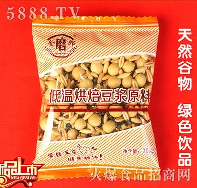金磨郎黑芝麻豆浆原料包