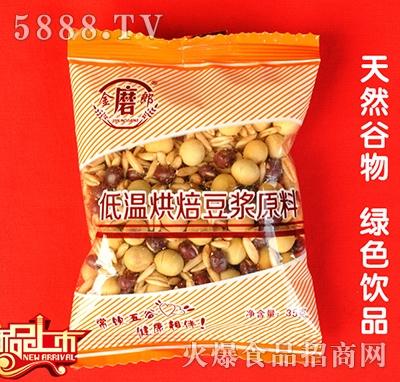金磨郎红豆豆浆原料包