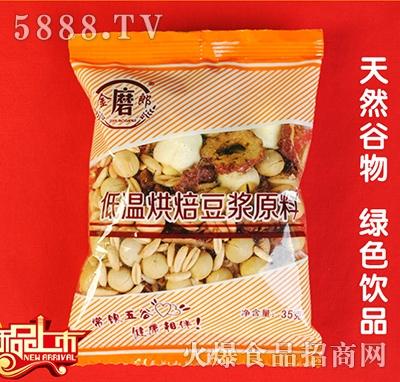 金磨郎红枣莲子豆浆原料包