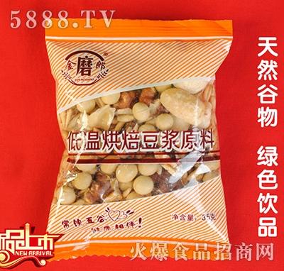 金磨郎花生核桃豆浆原料包