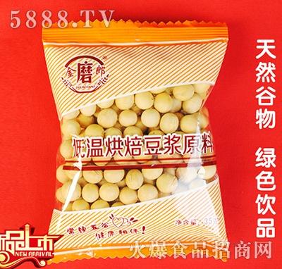 金磨郎黄豆豆浆原料包