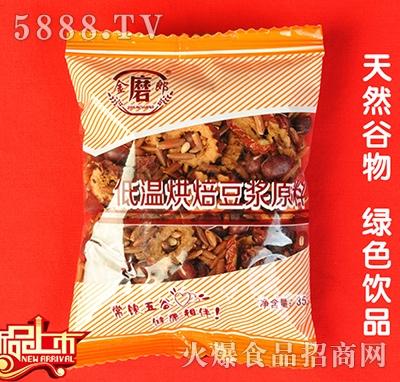 金磨郎三红豆浆原料包